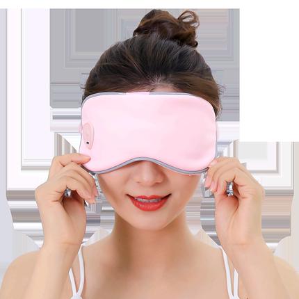 乐尔康h3护眼仪便携充电式按摩器