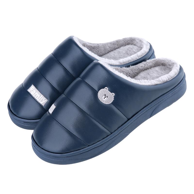 男士棉拖鞋冬季2020新款皮面居家质量怎么样