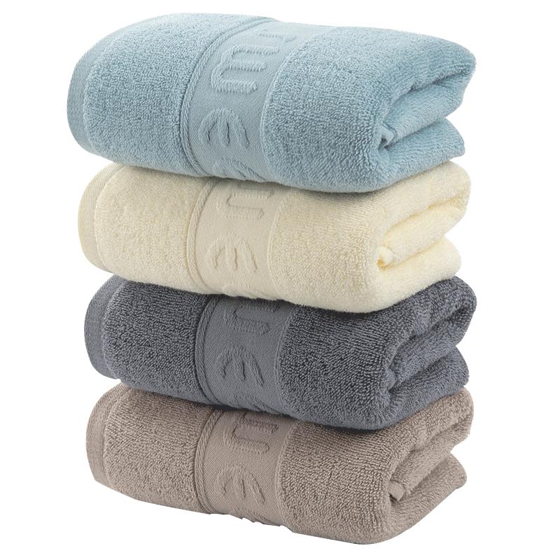 4条纯棉家用成人男女加厚洗脸巾