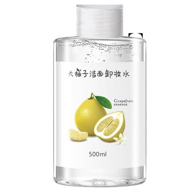植物工坊大柚子洁面卸妆水245ml