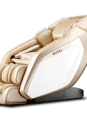 荣泰按摩椅RT6039S全自动家用太空豪华舱全身电动多功能按摩沙发