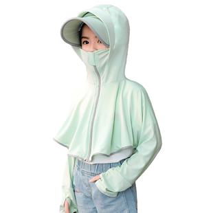 兒童防曬衣2020新款夏天女童防紫外線防曬服親子寶寶女孩遮臉外套
