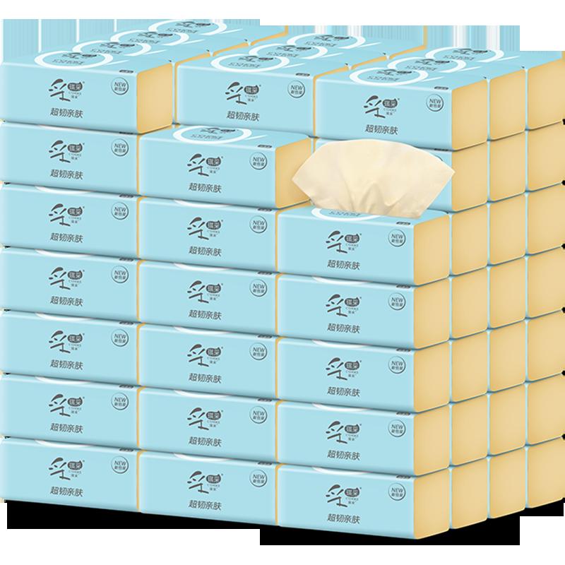琪采本色抽纸36包餐巾纸实惠家庭装家用卫生纸巾面巾纸抽纸整箱