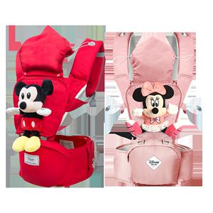 迪士尼宝宝前抱式多功能四季夏背带