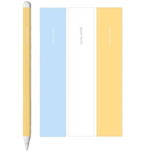 领【1元券】购买【磨砂】贴纸一代apple pencil苹果笔