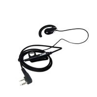 飞讯腾对讲机耳机透明白黑线大耳挂不入耳手台耳麦耳塞通用K头T头