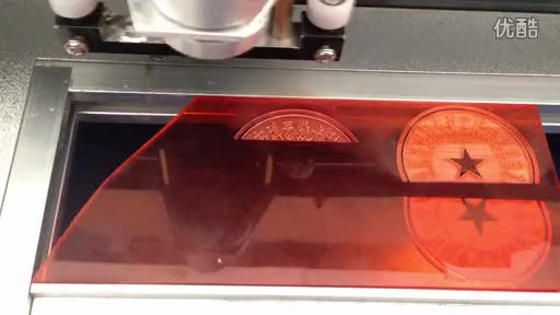Co2 Laser Engraver 40W Laser Engraving Machine Laser Cutting Machine