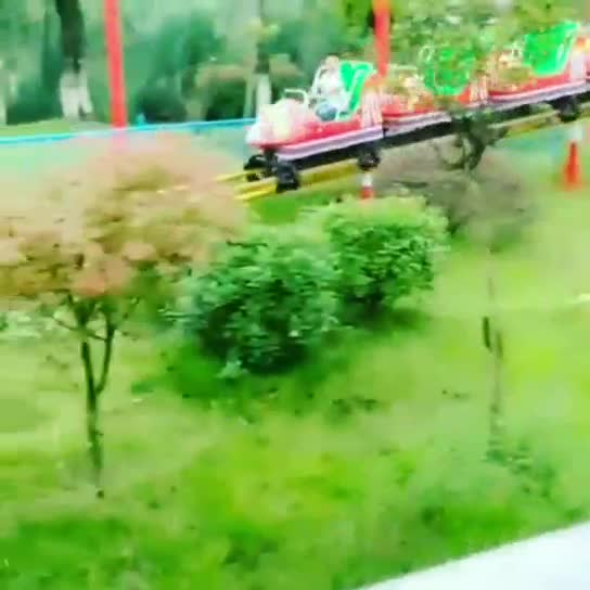 Cheap And High Quality Playground Amusement Park Rides