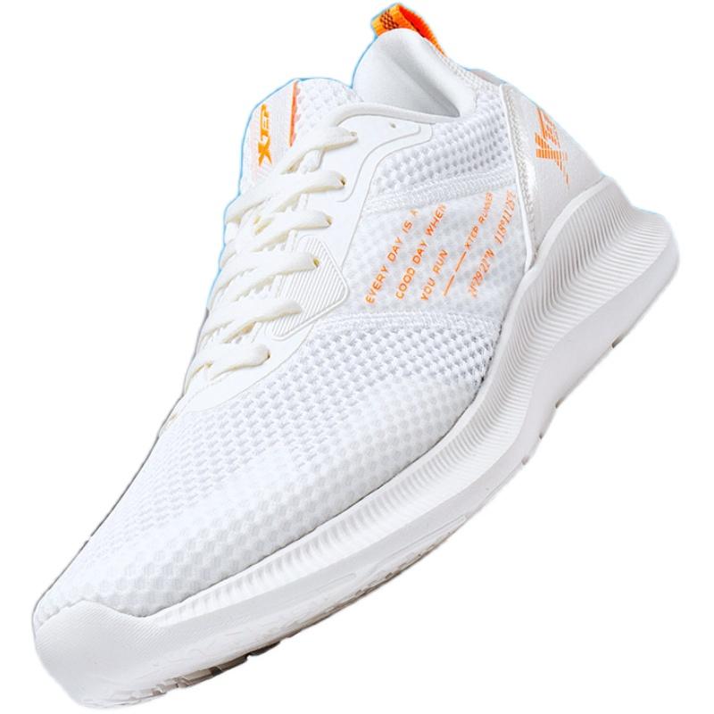 特步2021春季新款跑步鞋透气男女鞋评价如何?