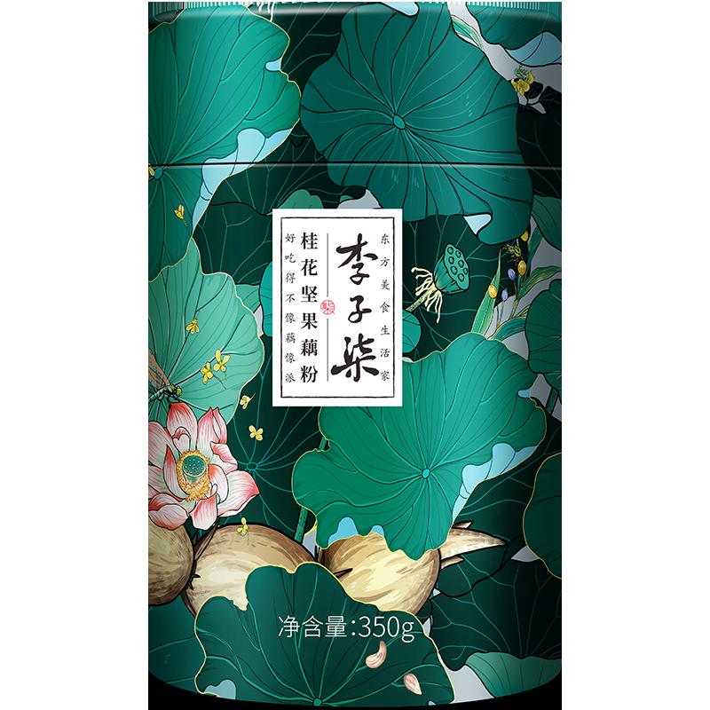 李子柒桂花坚果藕粉羹早代餐营养方便速食特产果干坚果纯藕粉350g