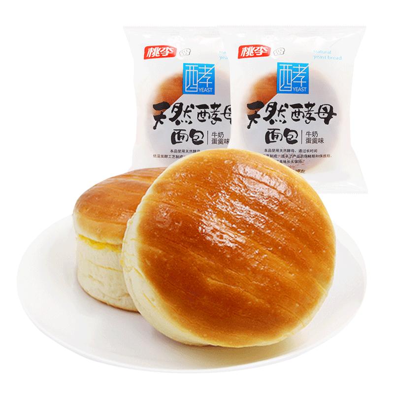 桃李天然酵母面包600g 牛奶巧克力味早餐零食品网红鸡蛋糕点代餐
