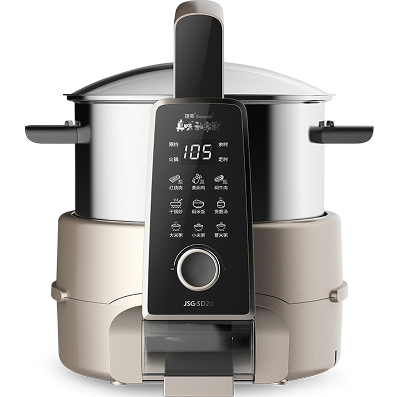 捷赛智能烹饪锅全自动炒菜机器人家用无油烟多功能炒锅炒菜机SD20