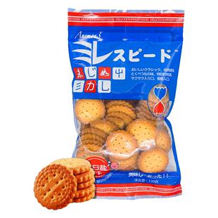 爆款天日盐日式小圆饼海盐网红饼干