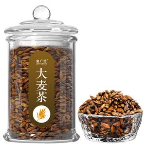 聚广德【玻璃罐装】清香型大麦茶220g