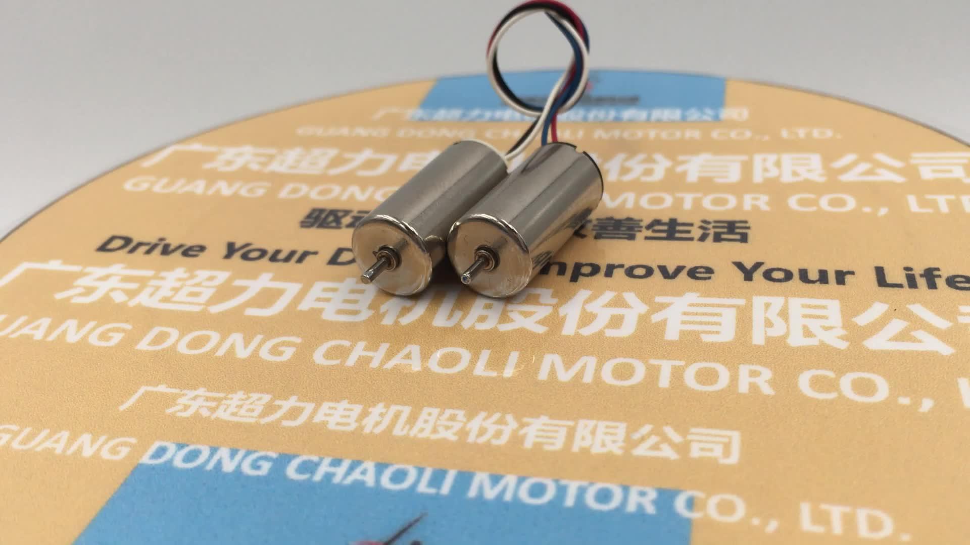 3.7V 10mm of diameter coreless motor CL-1020 for toy moving robot
