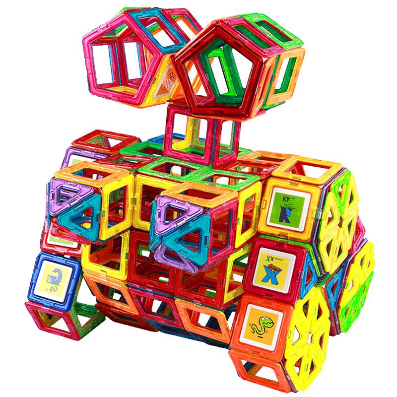 磁力片儿童积木