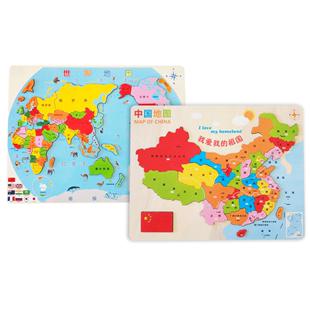 儿童大号中国地图拼图益智力积木