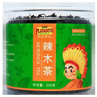 【买2送1】帕拉蒂托辣木茶辣木嫩叶