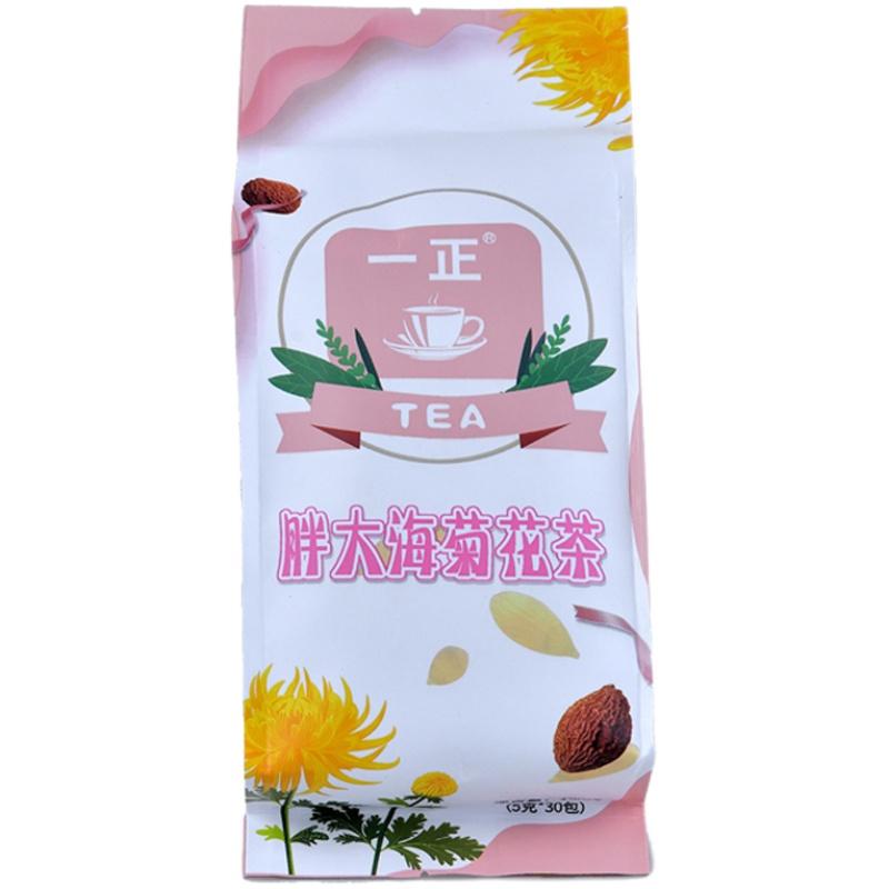 一正胖大海菊花茶罗汉果百合橘皮金银花桔梗泡水代用茶
