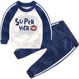 男童拼接袖长袖套装2021新款运动裤