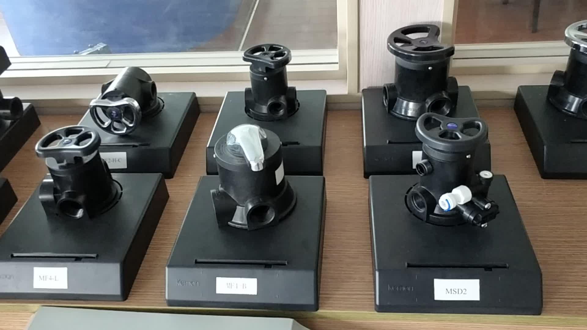 マルチ流量制御弁と 10 トン/h の容量のための水処理