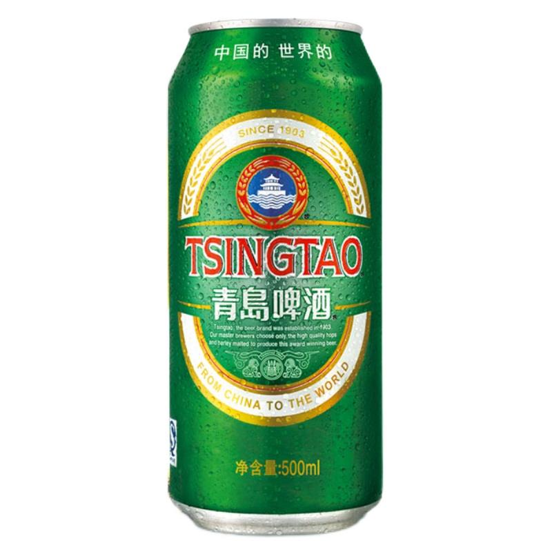 青岛啤酒经典啤酒500ml*24听青岛生产直营整箱