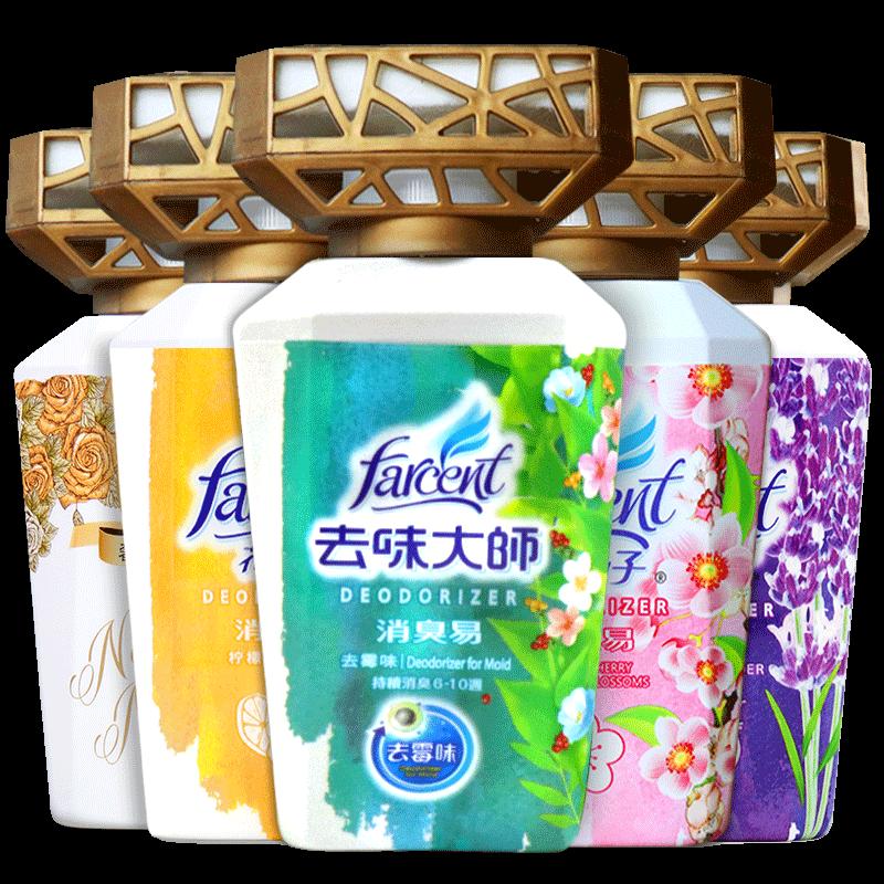 花仙子空气卧室家用内除味清新剂