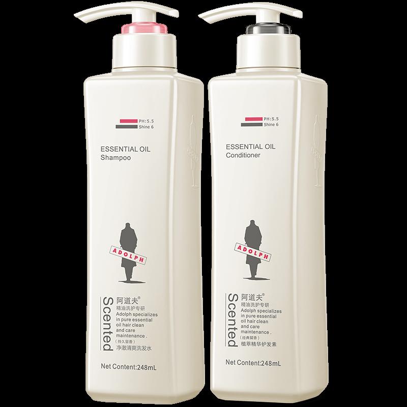 阿道夫洗发水正品2瓶装屑控油清爽