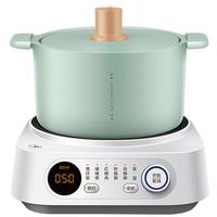美的食色电炖多功能陶瓷家用炖汤锅好用吗