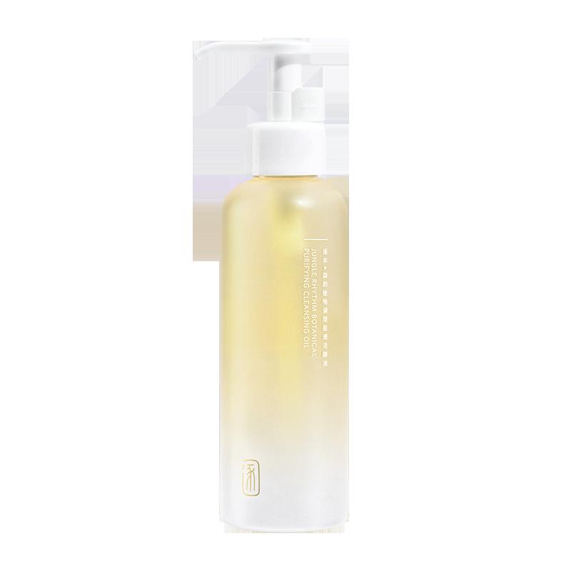 逐本森韵清欢晨蜜天然水感植物卸妆油敏感肌脸部深层清洁卸妆水膏