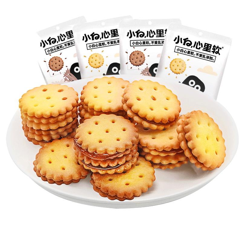 拍4件蛋黄夹心饼干4大袋60包