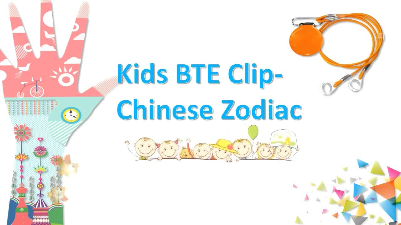 Professional vendors hearing aids parts kids BTE clips