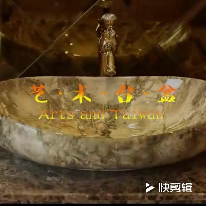 Haute qualité marbre lisse lavabo en céramique pour salle de bain