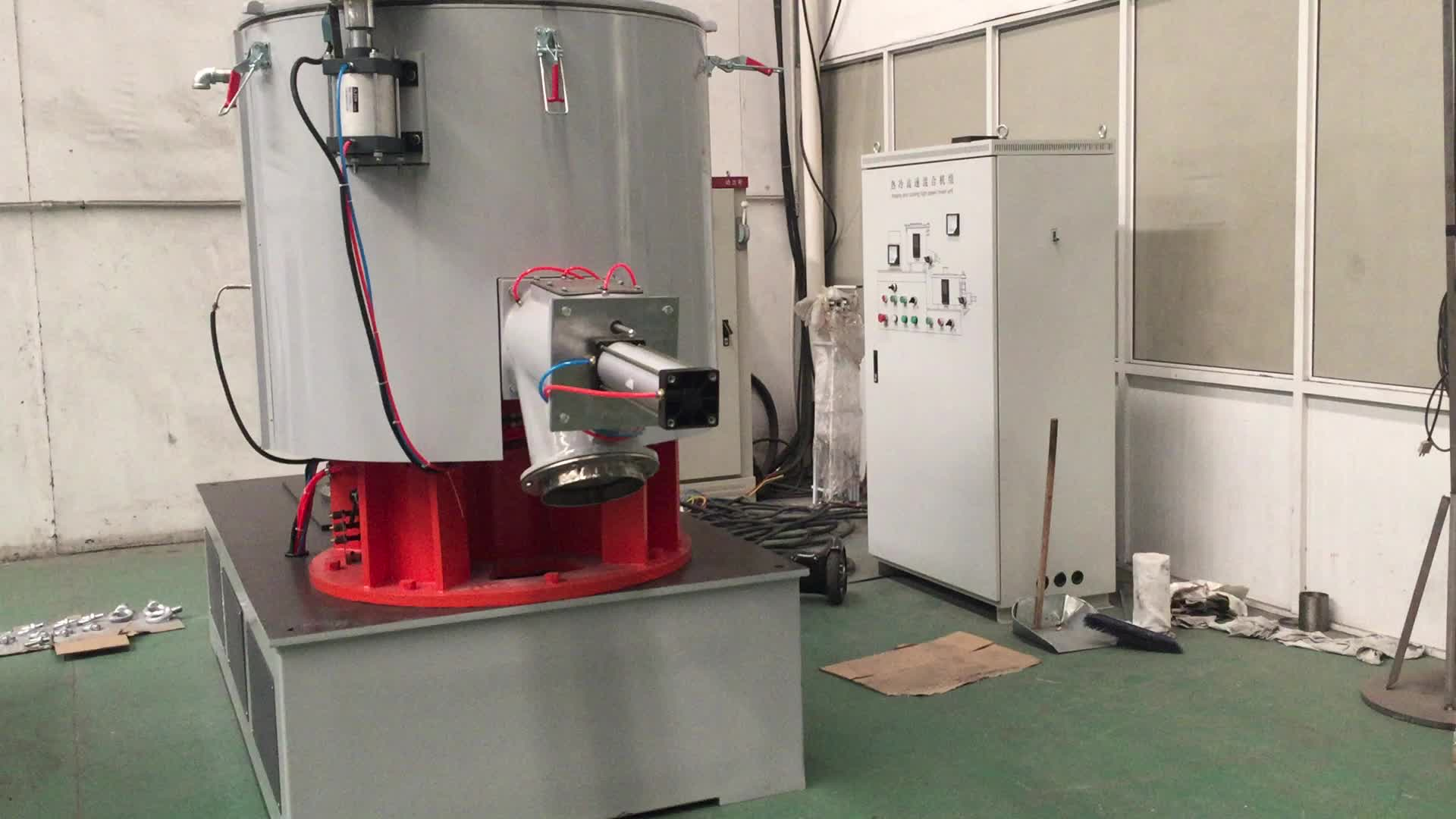 BEION electric and self-friction heating plastic powder pvc/pp/pe mixer / mixing machine