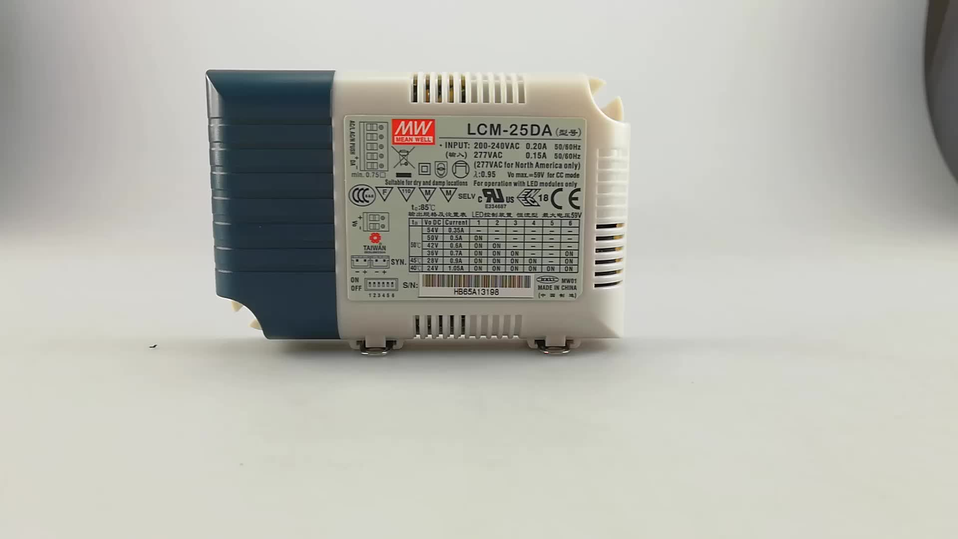 MEAN WELL LED DRIVER LCM-25DA 350mA 500mA 900mA 1050mA 25W led driver