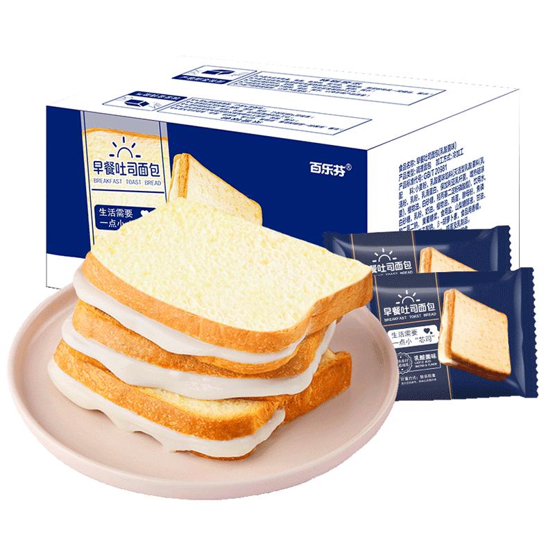 乳酸菌奶油吐司面包整箱 懒人糕点蛋糕零食小吃休闲食品批发夜宵