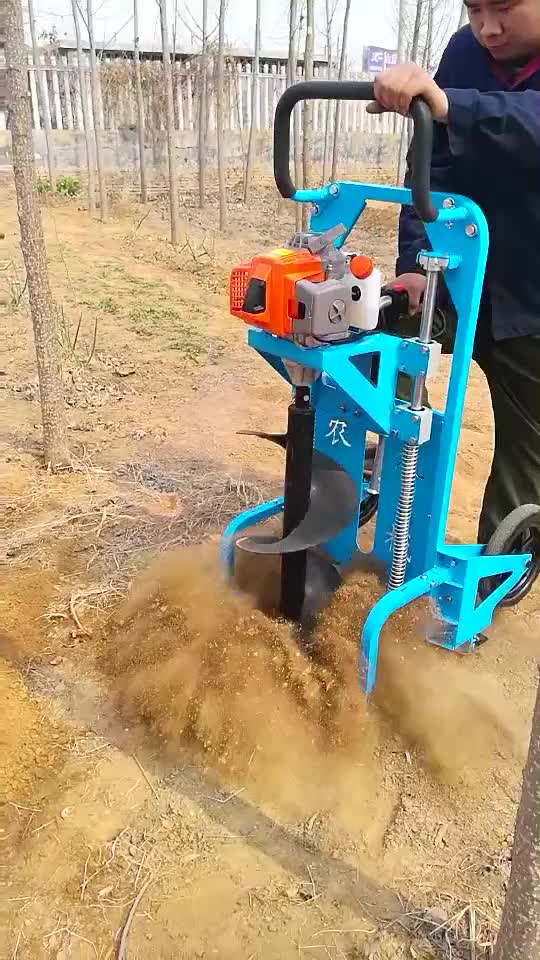 52cc petrol Manual Ground Digging Machine For Hole Post Hand Drilling Machine