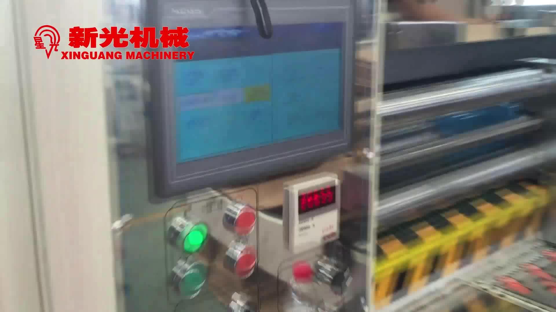 Corrugated Cardboard Machine Automatic Printing And