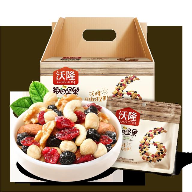 沃隆每日坚果750g混合装30包孕妇干果零食大礼包混合坚果礼盒装