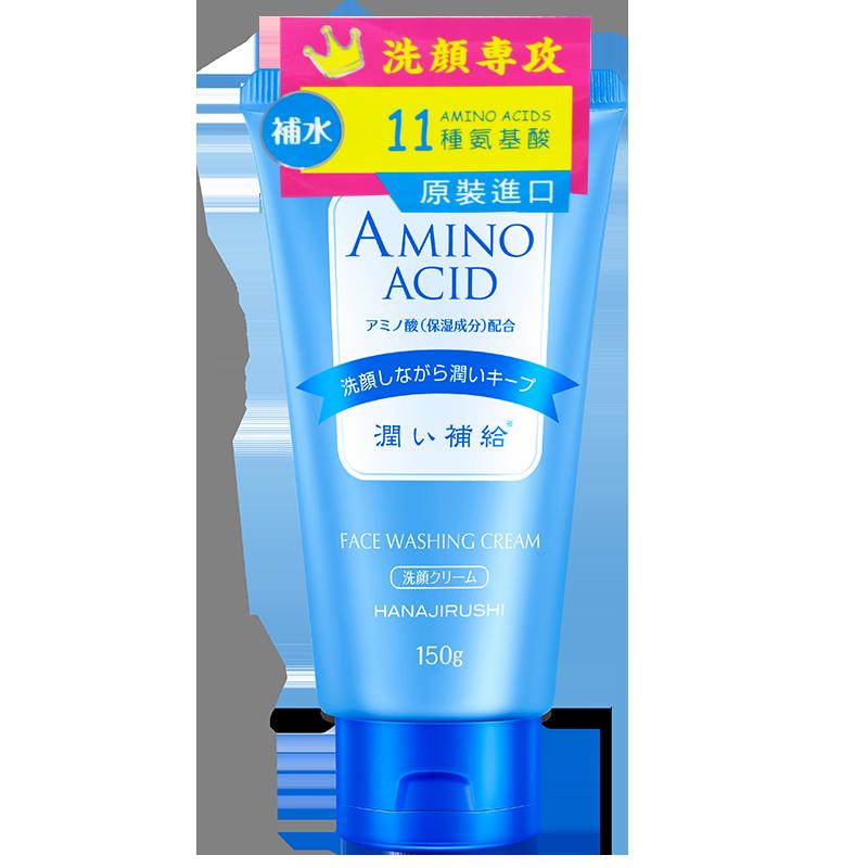 花印含氨基酸洗面奶女男深层清洁毛孔控油补水保湿日本泡沫洁面乳
