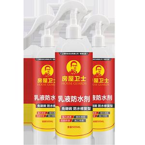 房屋衛士膠滲透型免砸磚外墻防水劑
