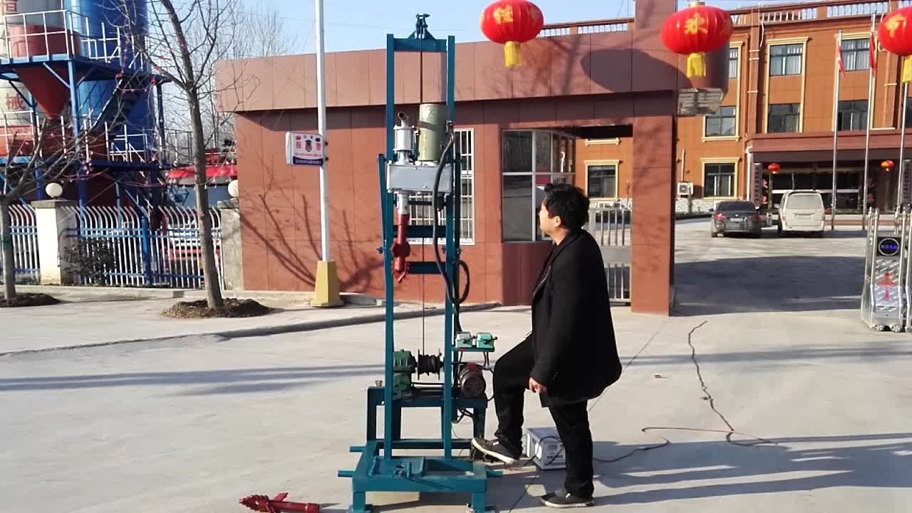 2018 New Type AKL-150P water well drilling machine| water well drilling rig|water drilling machine price