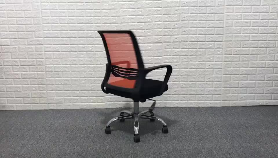C30# Professional chromed leg swivel lift new style computer mesh office chair