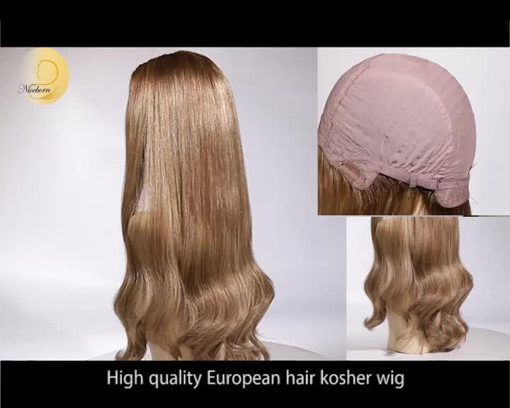 2018 Brazilian Certified Human Hair Jewish Kosher Wig In China