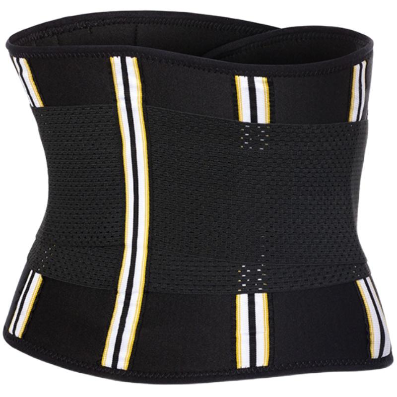 女瘦身收腹绑带收小肚子运动束腰带用后反馈