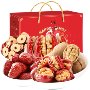 Red jujube nuts in the tongue [year gift box] 1288g installed