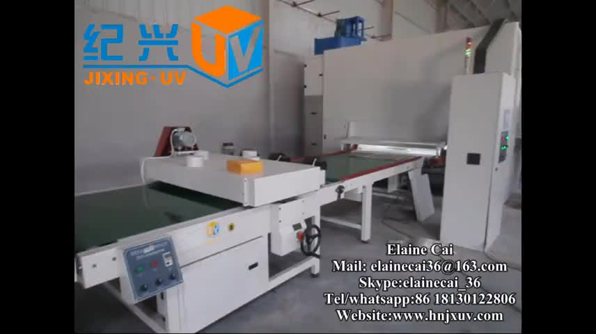 Hight Gross/Wooden Floor/UV Dryer 600mm Three Lamps UV Curing Machine