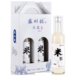 江南特产0.5度糯米酒苏州桥蜜桃
