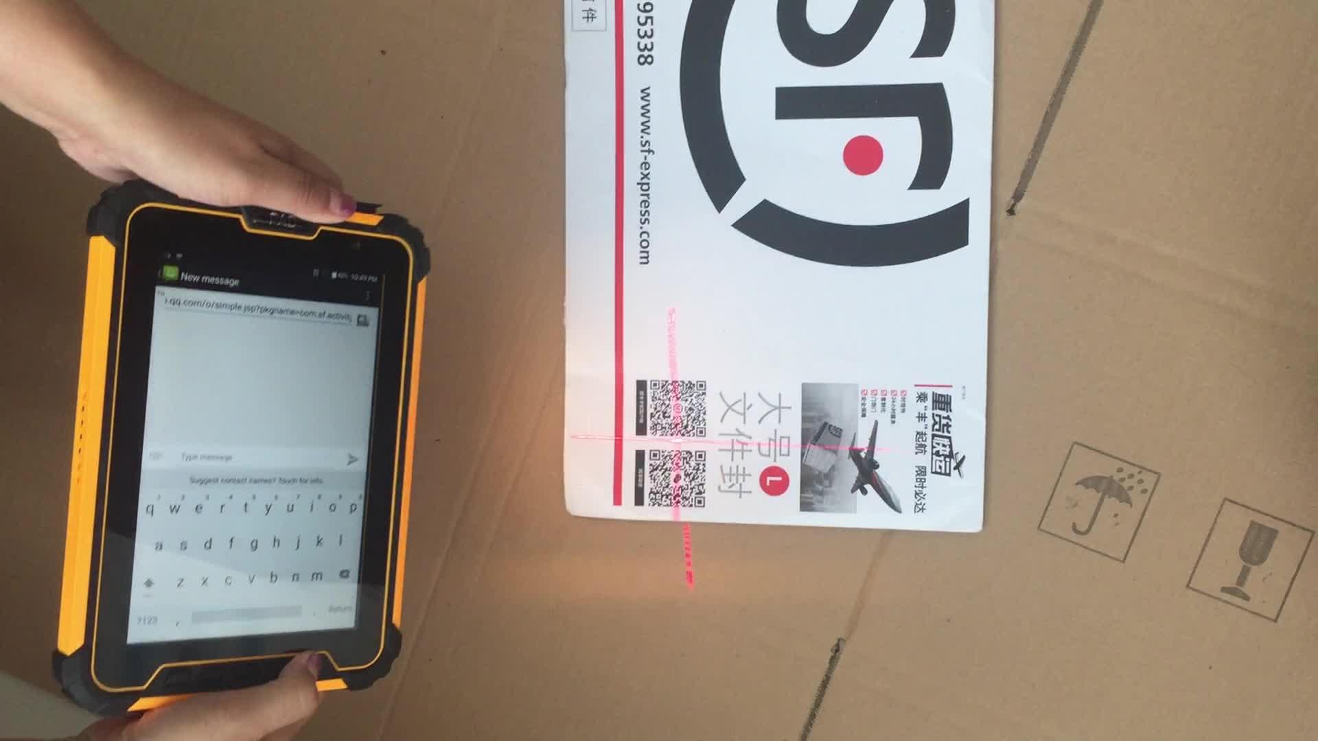 ST907V3.0 8 cores 8 inch industrial tablet 2D laser barcode scanner android tablet IP67 ST907V3.0-HG7