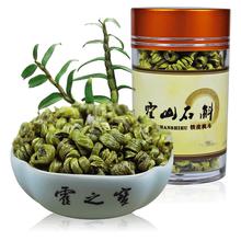 【霍之宝】霍山铁皮石斛枫斗10g